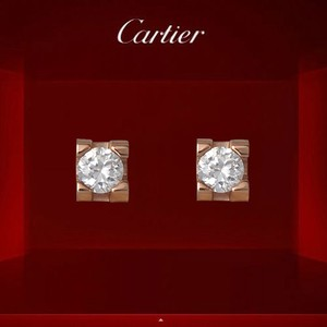 The answer is - Cartier, but it also brings his real antiques and treasures, the Palace can also count with each other